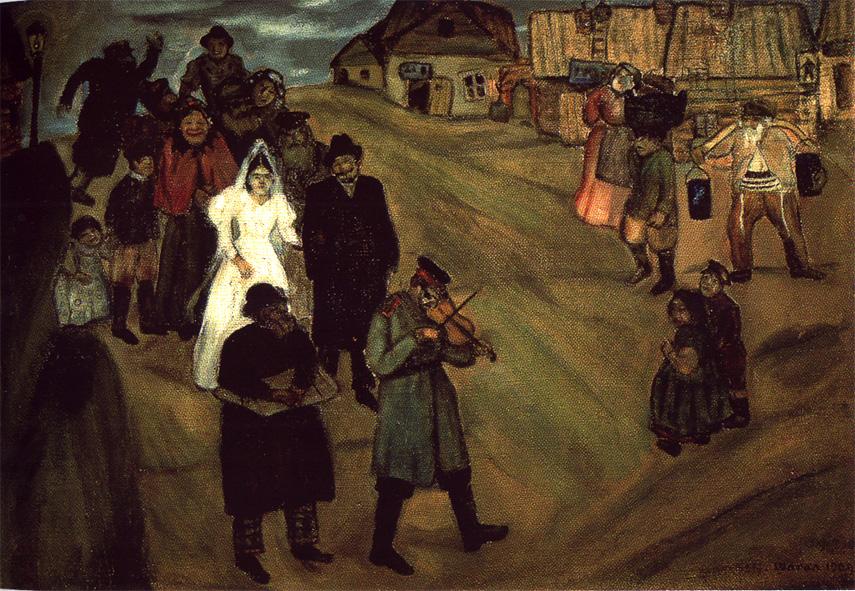 Tema Matrimonio Quadri Famosi : I violini di chagall